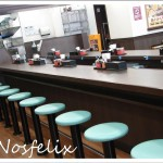 Japanese Fast Food Restaurants in Tokyo| Nakau; interior, customer area