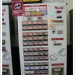 Japanese Fast Food Restaurants in Tokyo|Nakau; ticket vending machine & Menu