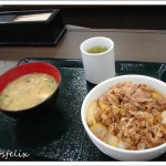 Japanese Fast Food Restaurant in Tokyo| Nakau; food, gyudon & miso soup