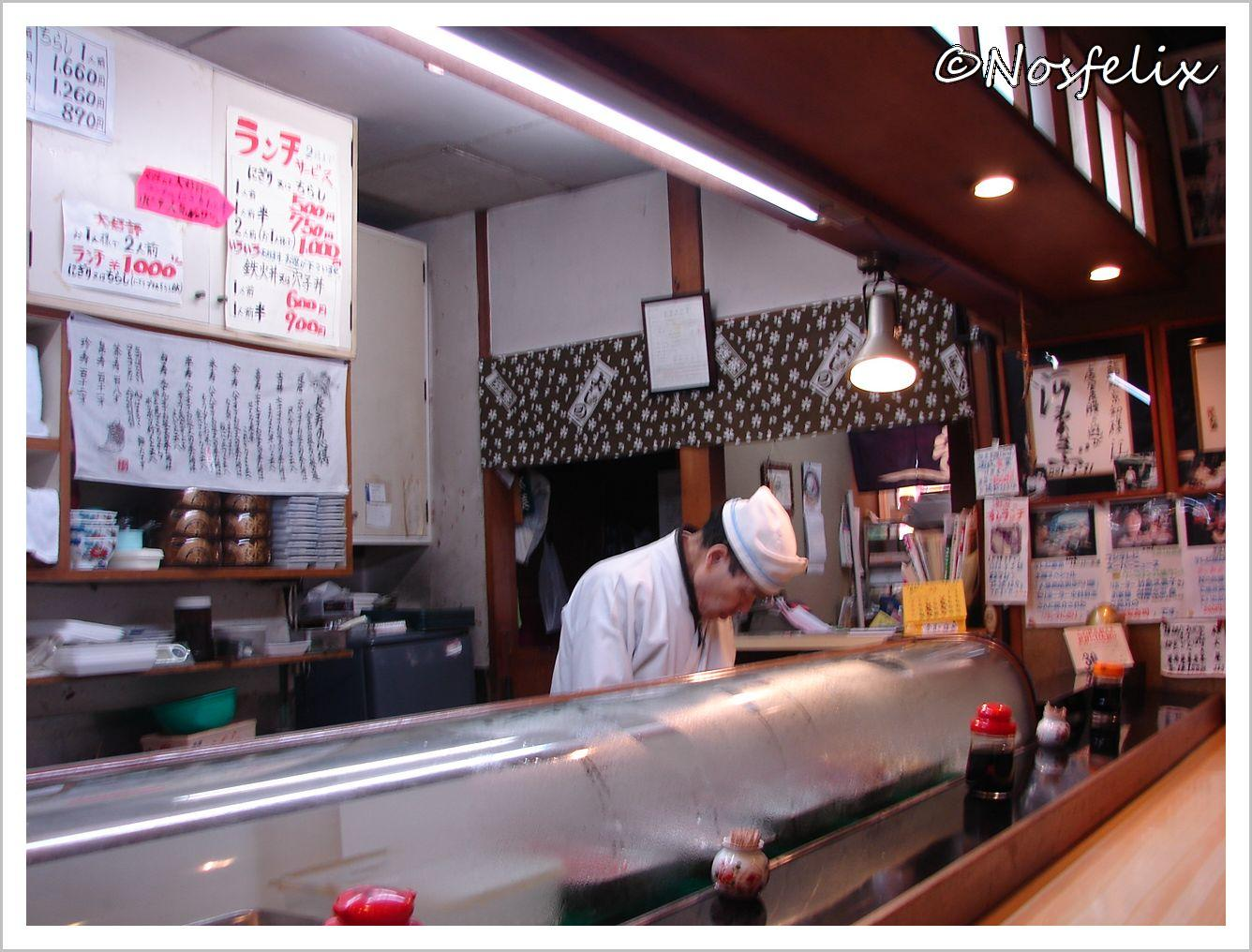 Sushi Restaurants In Tokyo Kyowa Interior View From The Customer Area