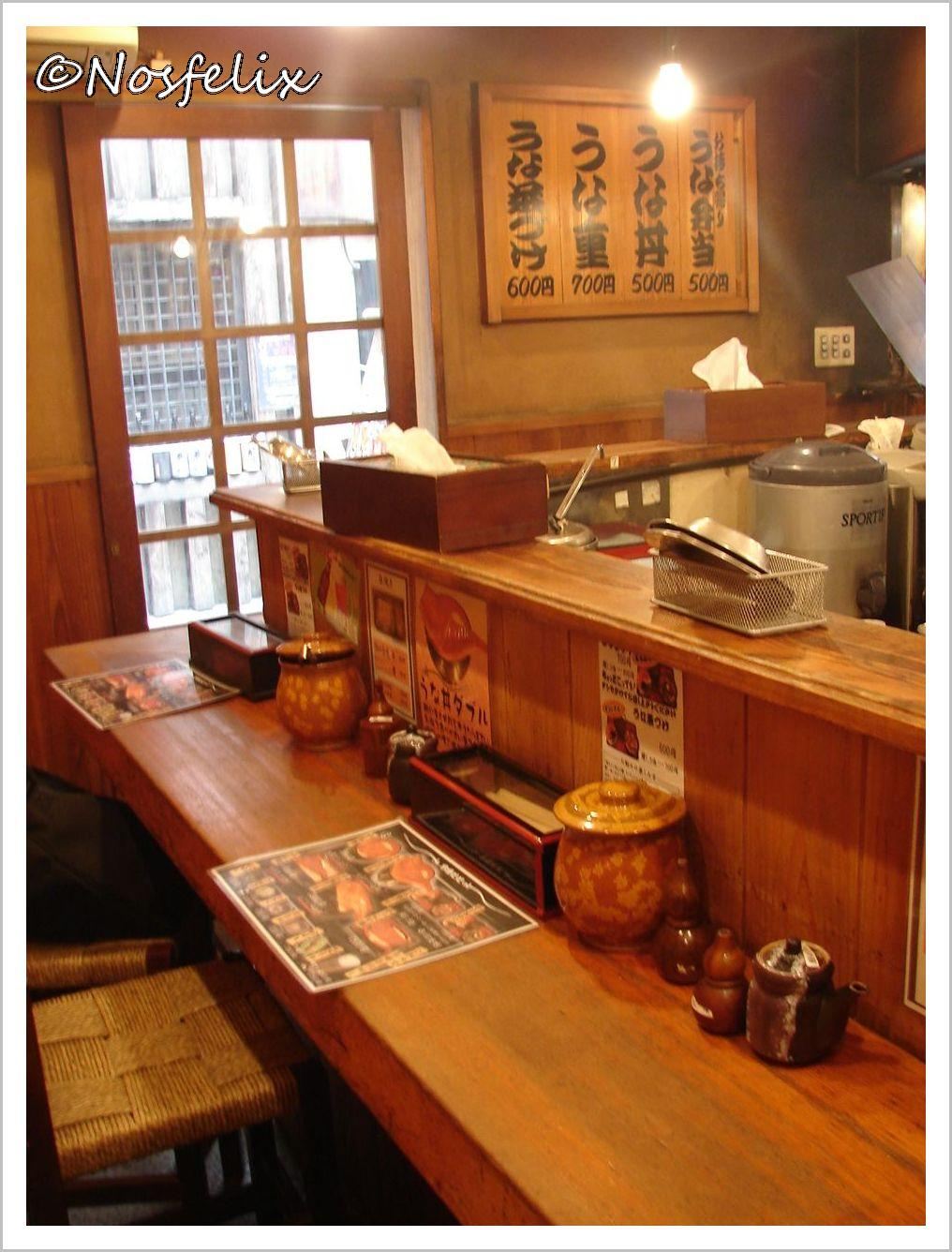 Anese Restaurants In Tokyo Unatoto Interior Counter Area
