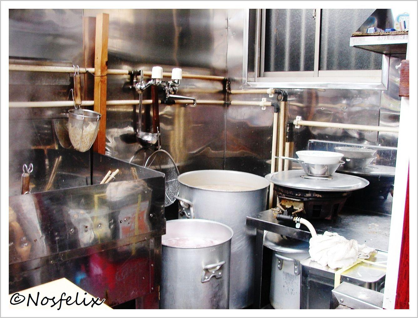 Japanese Restaurants In Tokyo Menmen Kamezo Interior Kitchen Area