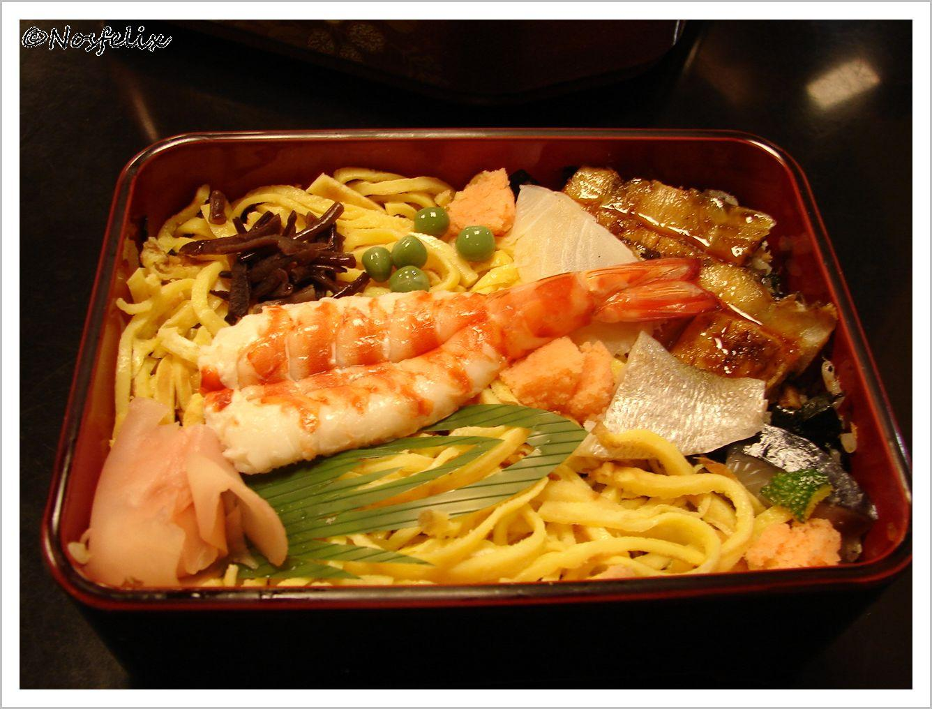 Sushi restaurants in tokyo baikoh food and service box for Asian tokyo japanese cuisine