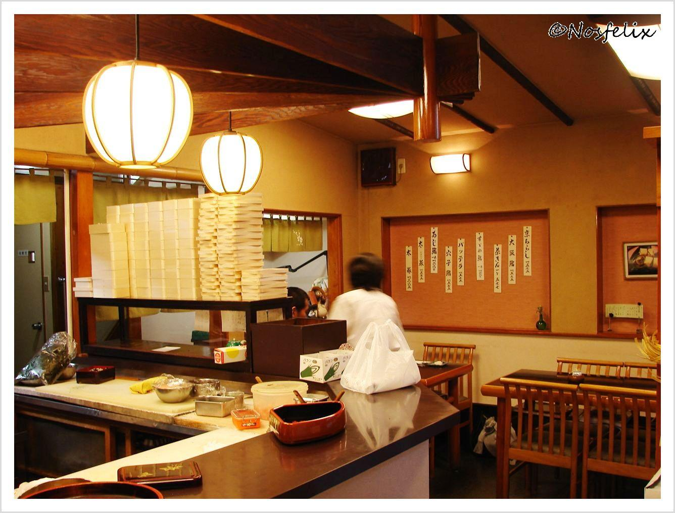 Sushi restaurants in tokyo baikoh interior tables and